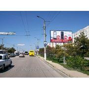 Бигборды в Севастополе, ул. Генерала Острякова,SEVB011 фото