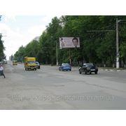 Бигборд Симферополь,70024А фото