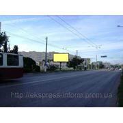 Бигборды Севастополь, проспект Героев Сталинграда,36, сторона Б, СД24 фото