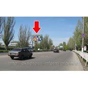 Бигборды Херсон Николаевское шоссе,из города,Н12.2Б фото