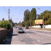 Бигборды Симферополь, ул. Толстого, Парк Гагарина, SMF137A