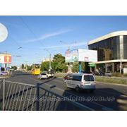 Бигборды Симферополь, проспект Победы, ВВ01 фото