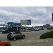 Бигборд Севастополь, Авторынок «Стрелецкий», сторона Б, МАС02 фото