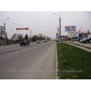 Бигборды Симферополь, ул. Кубанская, А, ВИ-05 фото