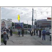Наружная реклама Бигборды в Симферополе, Крым фото