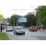 Бигборды Симферополь, ул. Толстого, SMF129A фото