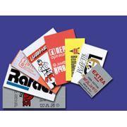 Ярлыки этикетки всех видов из бумаги картона фото