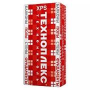 Экструзионный пенополистирол ТЕХНОПЛЕКС ТЕХНОНИКОЛЬ XPS30 200 СТАНДАРТ 50мм фото
