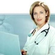 Амбулаторное обслуживание фото