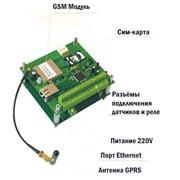 Система дистанционного управления и контроля объектов и оборудования фото