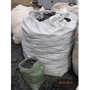 каменный уголь  в Тюмени фото