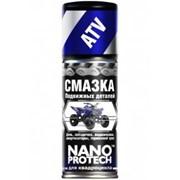 Смазка подвижных деталей NANOPROTECH для квадроцикла фото