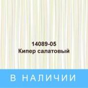 Пленка ПВХ для ламинации 14089-05 фото