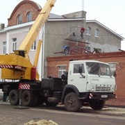 Автокран на базе КАМАЗ, грузоподъемность 25 т, вылет стрелы 21,7 м фото