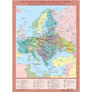 Друга Світова війна. Воєнні дії в Європі (19 листопада 1942 - 9 травня 1945 рр.), м-б 1:4 200 000 фото