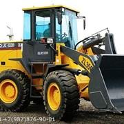 Услуги XCMG LW300 1.8 м3 фото