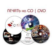 Печать на дисках DVD фото