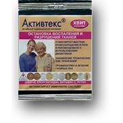 Лечебное покрытие Активтекс ХВИТ-комплекс фото