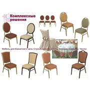 Банкетные стулья фото