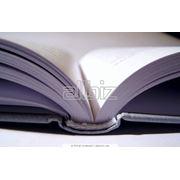 Справочники по иностранным языкам фото