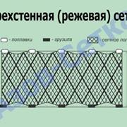 Сеть трехстенная из капрона (путанка), 60мм*110d/2*1,8м*30м фото