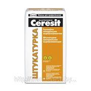 Штукатурка цементная Ceresit, минеральная выравнивающая