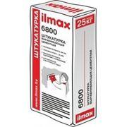 ILMAX 6800М (морозостойкая) штукатурка (зерно 0,63 мм),25 кг.