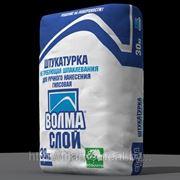 Штукатурка гипсовая ВОЛМА-СЛОЙ, 30кг
