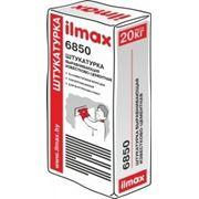 ILMAX 6850 штукатурка цементно-известковая, 20 кг.