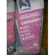 Смесь штукатурная полимерминеральная защитно-отделочная «Сармалит», фактура «шуба» ЦВЕТ: серый фото