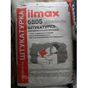 "Гипсовая штукатурка ""Ilmax 6805 gypsrender"" - 30кг. фото"