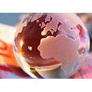 Международная торговля курсовая работа фото