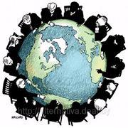 Международная торговля курсовая работа
