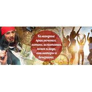Корпоратив Пираты Минского Моря фото