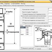 Программа GIDRV 3.093 Расчет систем вентиляции, аспирации и естественной вентиляции фото