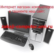 Новые компьютеры в большом ассортименте фото