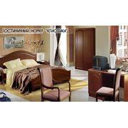 Мебель для гостиниц Классика фото