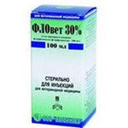 Флорфеникол 30% (30% раствор флорфеникола) фото