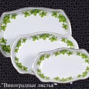Комплект посуды для салата Березка фото