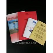 Буклет информационный фото
