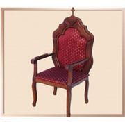 Кресло-Трон фотография
