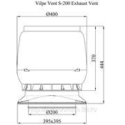 S -200 вентиляционный выход фото