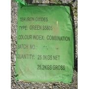 Пигмент зеленый(5605) Китай фото