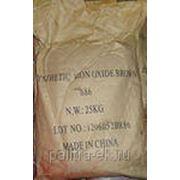 Пигмент ж/о коричневый 686 (китай) фото