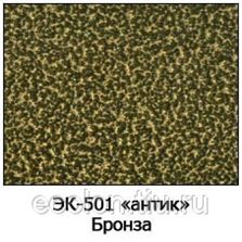 Эпоксиполиэфирная краска эпк 502 краска для разметки дорог штоллрефлекс д 1163 с белая