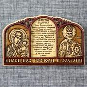 Молитва Водителя, 2 иконы и молитва на клейкой ленте фото