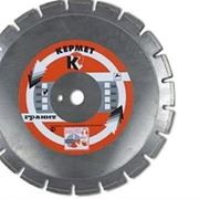 Алмазные диски для резки гранита АОСК фото