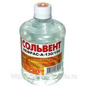 Сольвент нефтянной цена 35 руб/кг купить в Иркутске фото