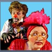 Комическая пантомима с Мухой фото