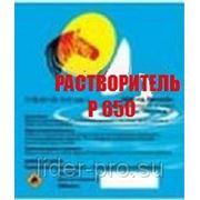 Растворитель 650 Канистра 10л фото